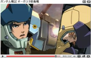 Youtube_gundamsenki_efsf_04