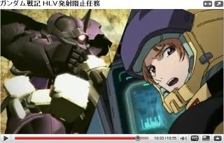 Youtube_gundamsenki_efsf_05