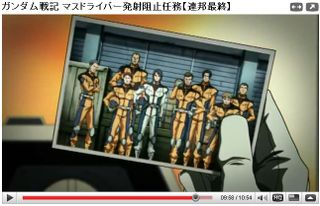 Youtube_gundamsenki_efsf_07
