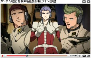 Youtube_gundamsenki_zeon_01