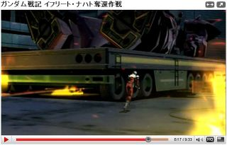 Youtube_gundamsenki_zeon_02