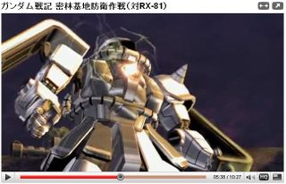Youtube_gundamsenki_zeon_04
