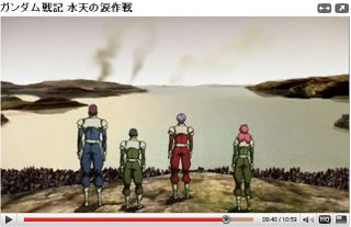 Youtube_gundamsenki_zeon_05