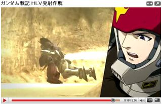 Youtube_gundamsenki_zeon_06