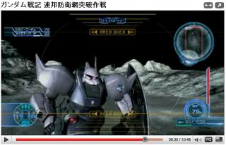 Youtube_gundamsenki_zeon_07