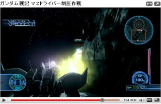 Youtube_gundamsenki_zeon_08