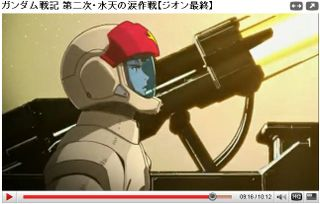 Youtube_gundamsenki_zeon_09