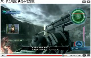 Youtube_gundamsenki_merc02