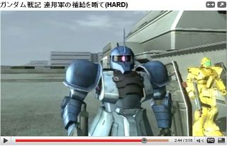 Youtube_gundamsenki_merc04