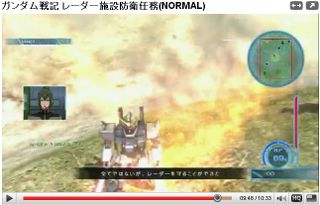 Youtube_gundamsenki_merc05