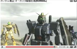 Youtube_gundamsenki_merc06