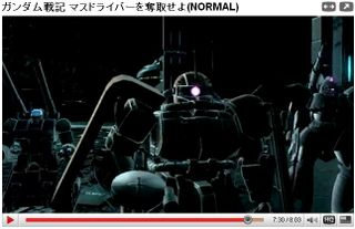 Youtube_gundamsenki_merc07
