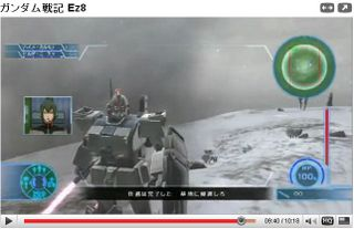 Youtube_gundamsenki_merc08