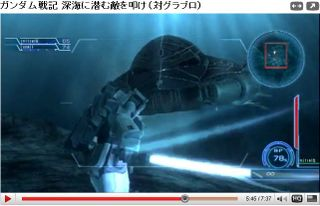 Youtube_gundamsenki_merc10
