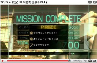 Youtube_gundamsenki_merc11