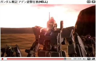 Youtube_gundamsenki_merc12_2