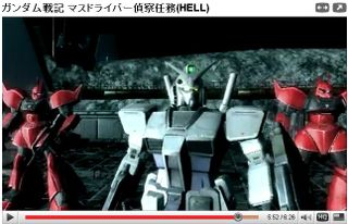 Youtube_gundamsenki_merc14