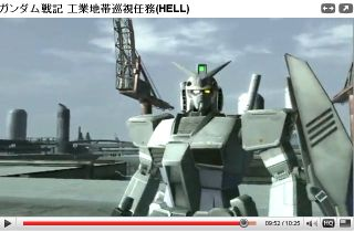 Youtube_gundamsenki_merc15