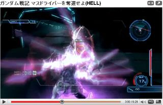 Youtube_gundamsenki_merc16