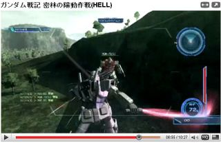 Youtube_gundamsenki_merc17