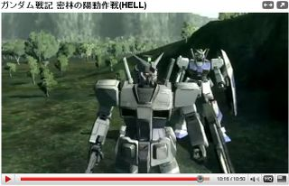 Youtube_gundamsenki_merc18
