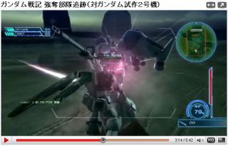 Youtube_gundamsenki_merc19