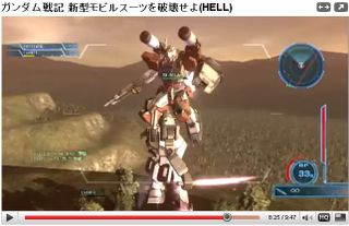 Youtube_gundamsenki_merc20