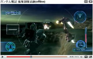 Youtube_gundamsenki_merc21