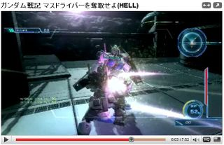 Youtube_gundamsenki_merc23