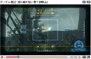 Youtube_gundamsenki_merc24
