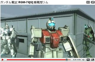 Youtube_gundamsenki_merc28