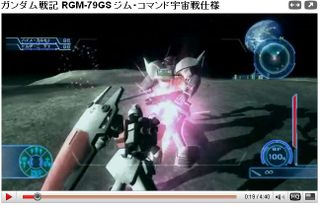 Youtube_gundamsenki_merc29