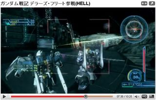 Youtube_gundamsenki_merc30