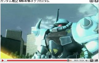 Youtube_gundamsenki_merc31
