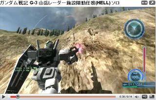 Youtube_gundamsenki_merc32
