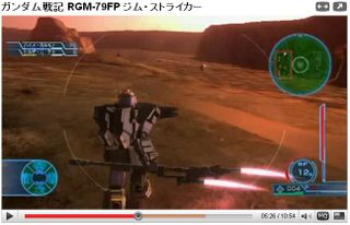 Youtube_gundamsenki_merc33