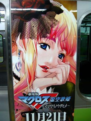 Maf01_train1