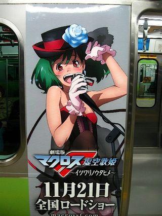 Maf01_train2