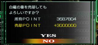 Gundam_senki_pot_sell
