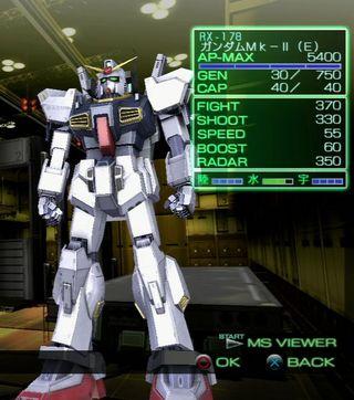 Gundam_senki_mark2