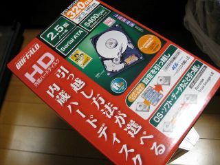 Ps3_hdd_new320gb_package