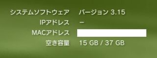 Ps3_disp_hdd40_freesize