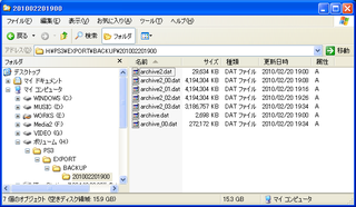 Ps3_usbhdd_tree_backup