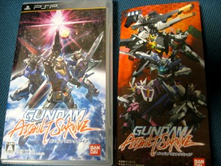 Gundamassaultsurvive_package