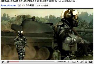 Youtube_mgspw_demo02
