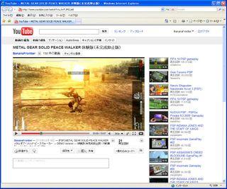 Youtube_mgspw_demo03