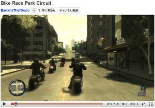 Youtube_gtatlad_01_race