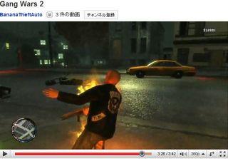 Youtube_gtatlad_03_fire