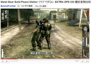 Youtube_mgspw_05