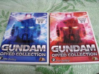 Gundam_oped_dvdcase